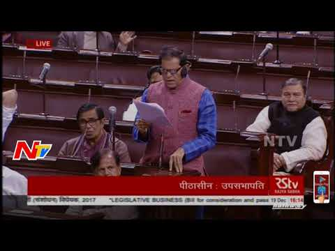 Companies Amendment Bill 2017 Passed in Parliament Winter Sessions || NTV