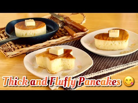 How to Make No-Fail Thick and Fluffy Japanese Pancakes (NO EGG) | OCHIKERON | Create Eat Happy :)