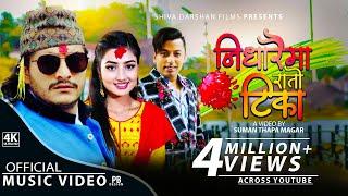आयो  खुमन अधिकारी को बबाल  गीत  New Song 2074 by Khuman Adhikari & Kopila Chhinal