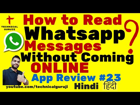 [Hindi/Urdu] How to Read Whatsapp Messages Without Coming Online   Android App Review #23