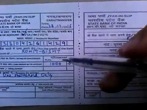 How to fill SBI deposit slip in Hindi correctly