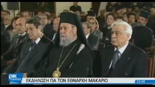19.01.2017 - 23:30 Cyprus news in Greek - PIK