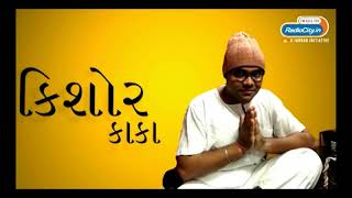 Download Radio City Joke Studio Week 164 Kishore Kaka Video