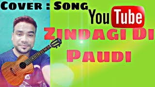 Zindagi Di Paudi Song   Millind Gaba   Jannat Zubair   Cover   Ravi Gusain    