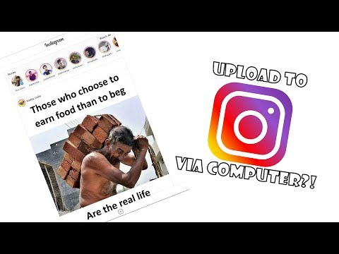 How To Upload Photos/Videos To Instagram Directly From Your Computer/Desktop|Tech And Gear