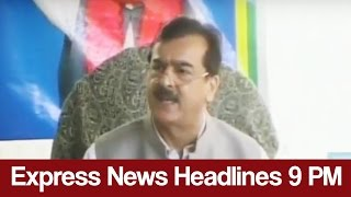 Express News Headlines and Bulletin - 09:00 PM | 24 March 2017