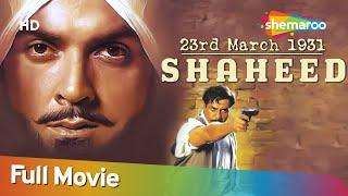 23 March 1931 Shaheed (HD) Hindi Full Movie| Bobby Deol |Sunny Deol | Amrita Singh | Bollywood Movie