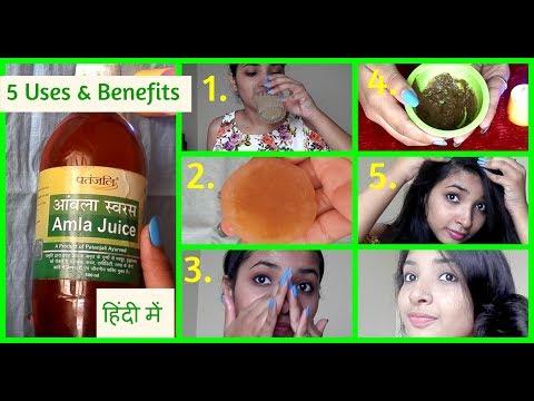 patanjali amla juice USES & BENEFITS for glowing skin , hair & body    hindi   