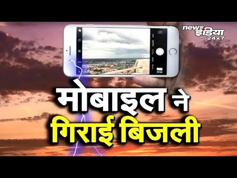 How to Protect Yourself from Cellphone Radiation | YouTube | News India Nims |
