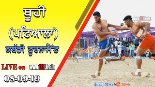 🔴 (LIVE) THUHI ( PATIALA ) KABADDI TOURNAMENT 08-09-2019/www.123Live.in