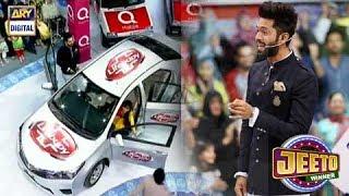 Lifebuoy car winner  in Jeeto Pakistan ( Ramzan Special ) - 28th May 2017