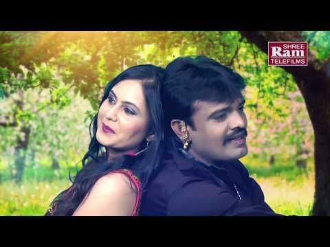 Xxx Mp4 Rakesh Barot સુપરહિટ Song રાધા રાની દિલની રાની New Gujarati Dj Song 2017 Full HD Video 3gp Sex