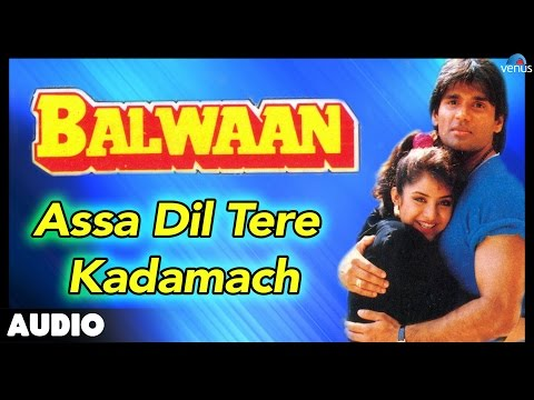 Xxx Mp4 Balwaan Assa Dil Tere Kadamach Full Audio Song Sunil Shetty Divya Bharti 3gp Sex