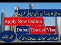 Dubai tourist visa online without any Emmbasy , Agent ?