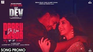 Daaru Da Naa Lagda (Song Promo) Himmat Sandhu | Happy Raikoti | Dev Kharoud | DSP DEV | Rel Tomorrow
