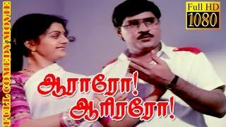 Download Aararo Aariraro | Bhagayaraj,Banu Priya | Tamil Comedy Movie HD Video