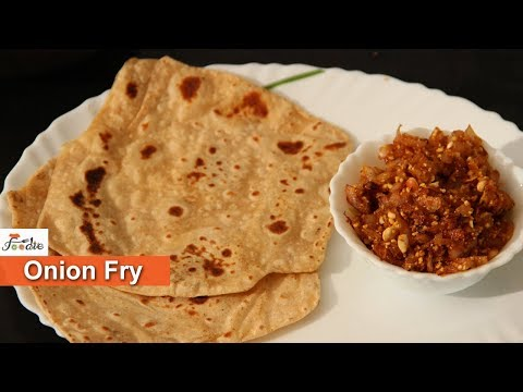 Onion fry recipe | onion curry| simple & best curries for chapathi|Easy Recipes for bachelor| Foodie