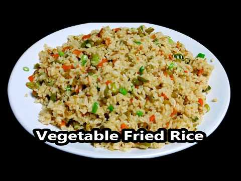 Vegetable Fried Rice Recipe   വെജിറ്റബിൾ ഫ്രൈഡ് റൈസ്