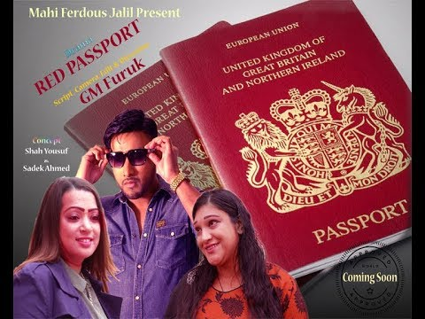 Promo of Red Passport | Channel S | GM Furuk