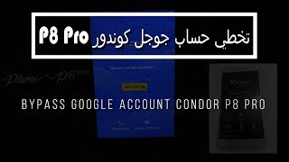 Condor Plume P8 Pro 8 1 0 OREO Remove FRP Bypass Google