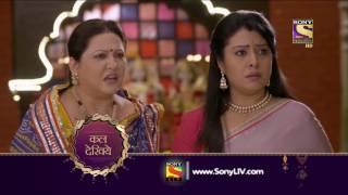 Ek Rishta Saajhedari ka - एक रिश्ता साझेदारी का - Episode 154  - Coming Up Next