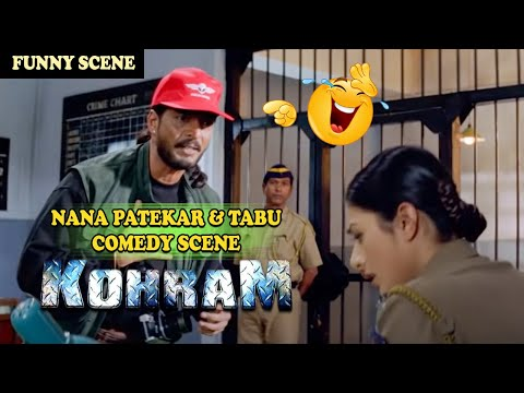Xxx Mp4 Nana Patekar And Tabu In Police Station Comedy Scene Kohram Movie 3gp Sex