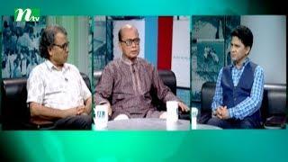 Ei Somoy | Episode 2379 | Talk Show | News & Current Affairs