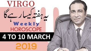 Capricorn Weekly Horoscope March 2019 Star Predictions