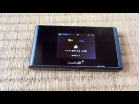 Renting Mobile WiFi in Japan!