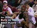 December 21 1996 Bulls Vs 76ers Highlights