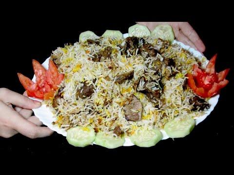 Hyderabadi Biryani - Kachay Gosht ki Biryani - Dum Biryani Restaurant Style