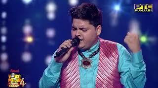 Ali Brothers | Tumhe Dillagi | Mere Rashke Qamar | Live | Grand Finale | VOP Chhota Champ 4