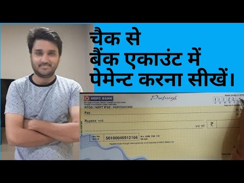 How to prepare account payee cheque