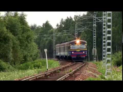 Slav train