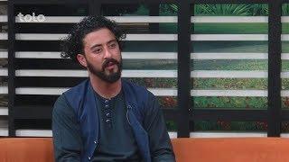 Download بامداد خوش - صحبت های فضل الرحمن درانی در مورد سنگ زمرد Video