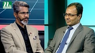 Market Watch | মার্কেট ওয়াচ | EP 1081 | Stock Market and Economy Update | Talk Show