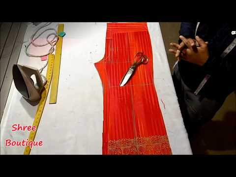 Palazzo Cutting and Stitching with Very Easy method at Shree Boutique