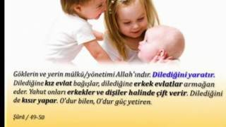 Ana Ve Qiza Aid Statuslar Video Klip Mp4 Mp3