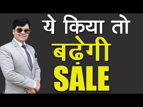 How to Generate Premium Margin   Increase Product Value   Tips from Dr Amit Maheshwari