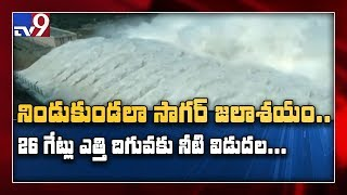 Heavy inflows continue into Srisailam Dam - TV9