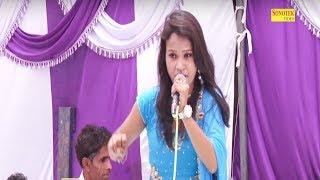 Tu Dil Ne Tham Le | Pasapur Haridwar Ragni Competition | Sonotek Ragni | Puranmal Ragni |