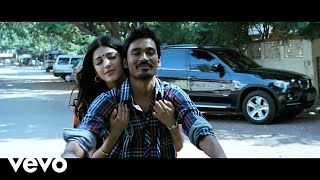 3 - Nee Paartha Vizhigal Video   Dhanush, Shruti   Anirudh