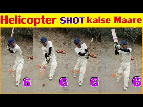 How to Play Perfect  Helicopter Shot in Cricket !! Helicoter Shot Marne ke Easy Tips 🚁