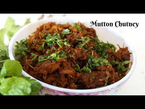 Mutton Chutney - Mutton Pickle - Shredded Mutton Pickle - Gosht ka Achaar