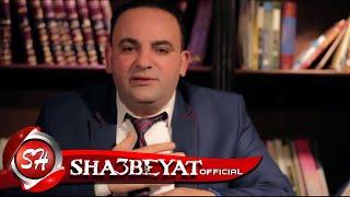 احمد صبحى كليب الدنيا مالت اخراج هانى الزناتى 2018 حصريا على شعبيات