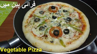 Pizza without Oven   Veg Pizza recipe   Pizza in Fry pan   Style Pizza   Homemade Pizza Dough