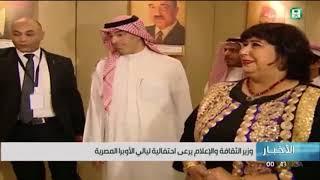 """وزير الثقافة والإعلام يرعى احتفالية """"ليالي الأوبرا المصرية""""."""