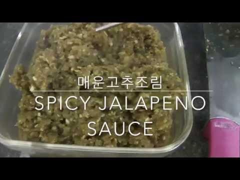 Spicy jalapeno sauce/매운고추조림
