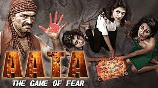 Aata Film (HD)   Full Horror Movie   Shraddha Das   Super Hit Hindi Dubbed Movie   Scary Movie