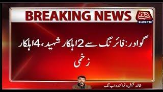 Two Navy Men Shot Dead in Gwadar